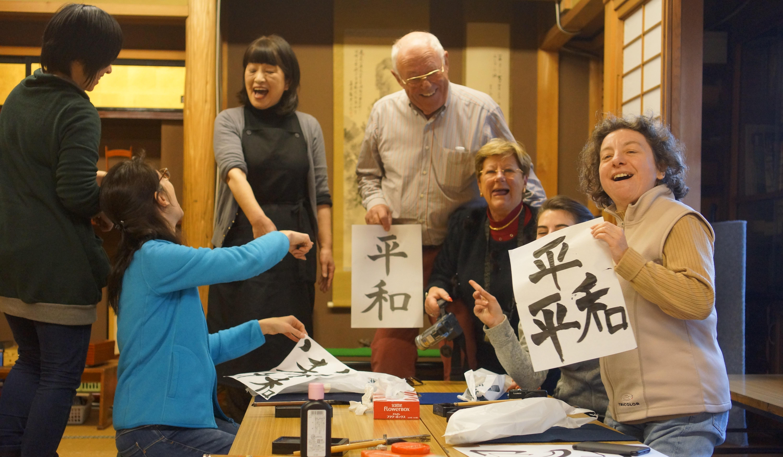 Kalligraphie Kurs - Takayama