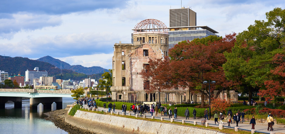 Hiroshima 960x450