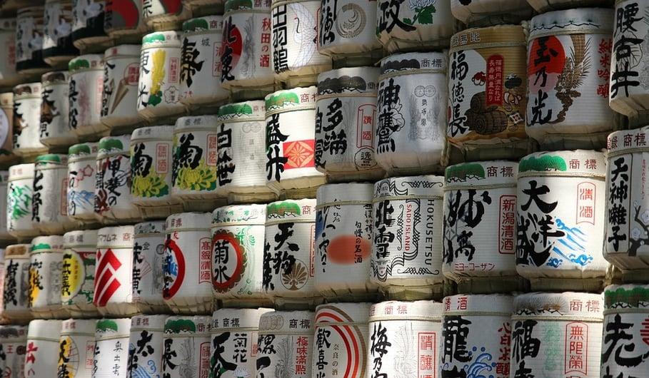 japan-1181608_960_720